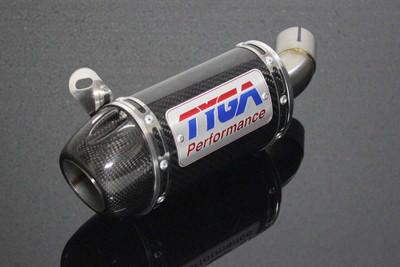 Tyga Performance carbon fibre exhaust Yamaha R25 & R3 EXPS-0060