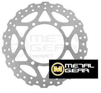 MetalGear front rotor, Kawasaki Ninja GPX ZZR 250 20-853-W