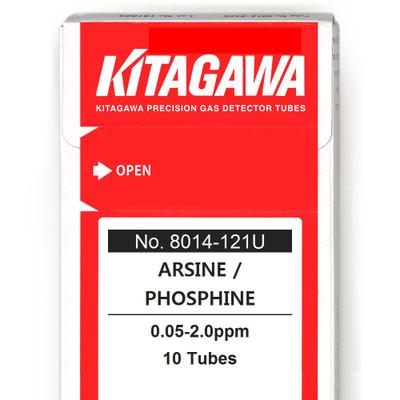Gas Detector Tubes- Arsine, 8014-121U