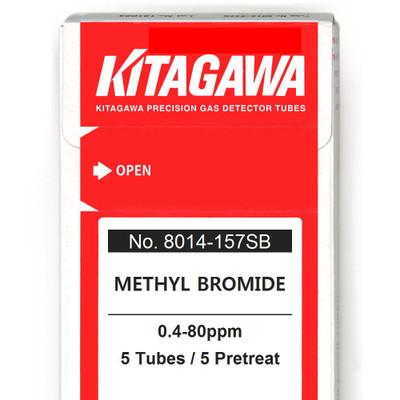 Gas Detector Tubes- Methyl Bromide, 8014-157SB