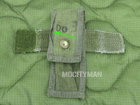 Damaged Phrobis Pouch for the M9 Bayonet - Genuine - USA Made (28899)