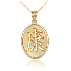 "Gold Chinese ""Health"" Symbol Pendant Necklace"