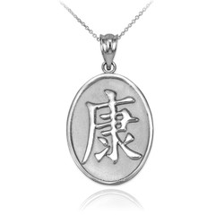 "White Gold Chinese ""Health"" Symbol Pendant Necklace"