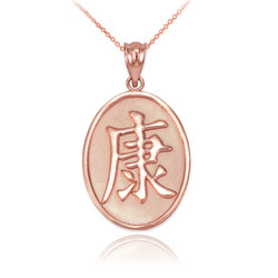 "Rose Gold Chinese ""Health"" Symbol Pendant Necklace"