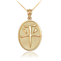 "Gold Chinese ""Peace"" Symbol Pendant Necklace"