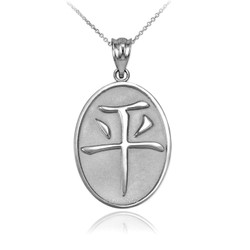 "White Gold Chinese ""Peace"" Symbol Pendant Necklace"