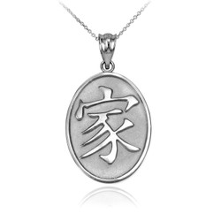 """White Gold Chinese """"Family"""" Symbol Pendant Necklace"""