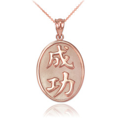 """Rose Gold Chinese """"Success"""" Symbol Pendant Necklace"""
