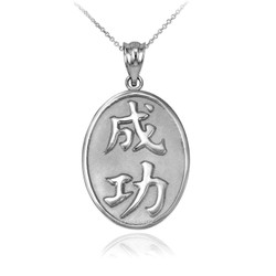 "White Gold Chinese ""Success"" Symbol Pendant Necklace"