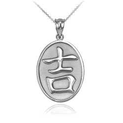 "White Gold Chinese ""Good luck"" Symbol Pendant Necklace"