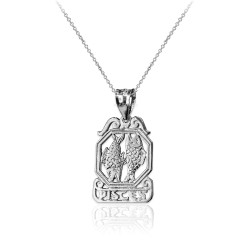 Sterling Silver Open Design Pisces Zodiac Charm Necklace