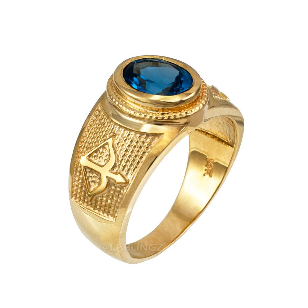 The Sagittarius Ring