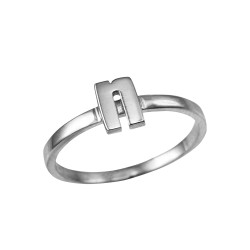 Polished White Gold Initial Letter N Stackable Ring