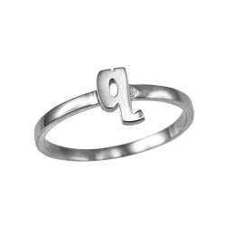 Polished White Gold Initial Letter Q Stackable Ring