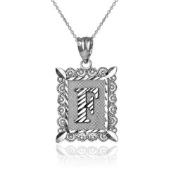 "White Gold Filigree Alphabet Initial Letter ""F"" DC Pendant Necklace"