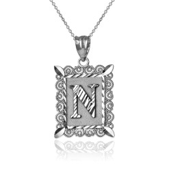 "White Gold Filigree Alphabet Initial Letter ""N"" DC Pendant Necklace"