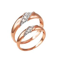 Diamond Wedding Ring Band Duo Set in Rose Gold