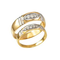 Diamond Wedding Ring Band Set in Yellow Gold