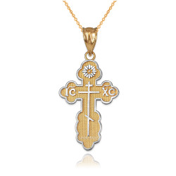 Two-Tone Yellow Gold Eastern Orthodox Cross Pendant Necklace