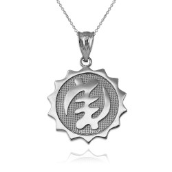 Sterling Silver African Adinkra Gye Nyame Medallion Pendant Necklace
