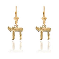 14K Yellow Gold Jewish Chai Earrings