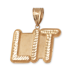 Yellow Gold LIT Mens DC Pendant