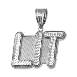 Sterling Silver LIT Mens DC Pendant