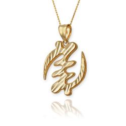 Gold African Adinkra Gye Nyame DC Pendant Necklace