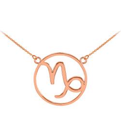 14K Rose Gold Capricorn Zodiac Sign Necklace
