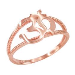 Rose Gold Om ring.