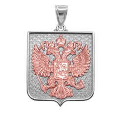 Two-Tone White and Rose Gold Russian Federation Coat of Arms Badge Pendant