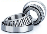 Neutral Brand Bearings