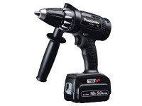 Panasonic EY7450LJ2S 18v Drill Driver with 2 x 5.0Ah Batteries