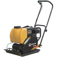 """Lumag RPi13N 13.5KN 18"""" Petrol Compactor Wacker Plate with Water System   Toolden"""