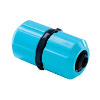 Flopro + Hose Repairer 12.5mm (1/2in) (FLO70300325)| Toolden