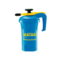 Matabi Style 1.5 Hand Sprayer 1 litre (MTB3841)| Toolden