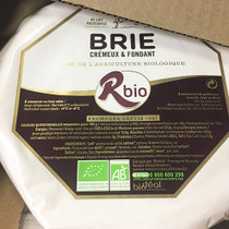 Organic French Brie Cheese - 2.2 lbs