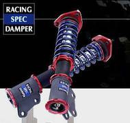 Buddy Club Racing Spec Damper Kit S-14 94-98
