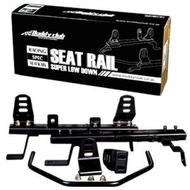 Buddy Club Seat Rail for Hyundai Genesis Coupe