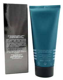 Jean Paul Gaultier Le Male All Over Shower Gel 6.8oz for Men. New in DAMAGED box