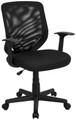 Mid-Back Black Mesh Office Chair with Mesh Fabric Seat , #FF-0022-14