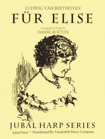 Beethoven/Burton: Fur Elise (Downloadable)