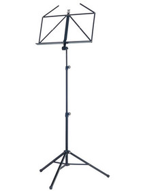 Konig & Meyer Folding Music Stand