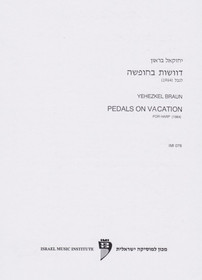 Braun: Pedals on Vacation
