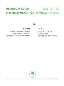 Seter: Autumn for Mezzo-Soprano, Clarinet and Harp