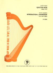 Gelbrun: Introduction & Arabesque