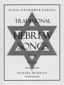 Burton: Traditional Hebrew Songs for Harp & Organ (Digital Download)