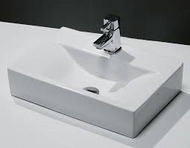 450mm x 305mm Rectangular Wall Hung/Counter Top Basin
