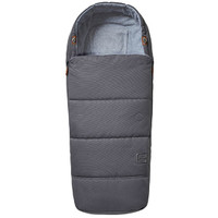 Joolz footmuff - Hippo Grey