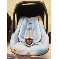 Maxi Cosi Pebble Plus - Sky Blue *FLOOR MODEL*